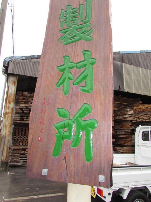 欅(ケヤキ) 一枚板