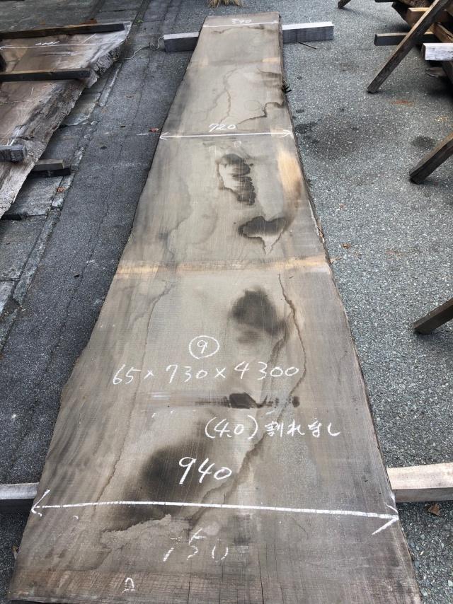 神代欅(ジンダイケヤキ) 一枚板天板