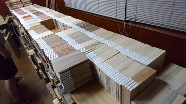 木材 森の文庫本