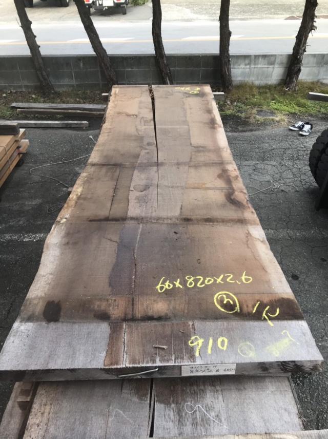 オバンコール 一枚板天板
