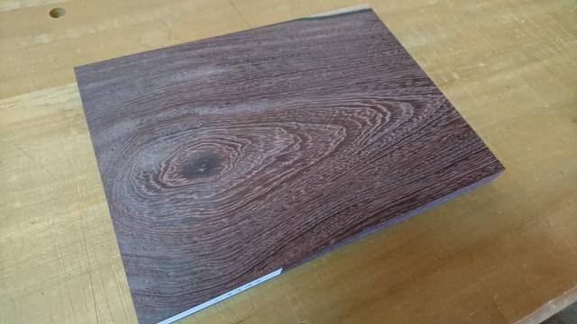 森の文庫本 タガヤサン