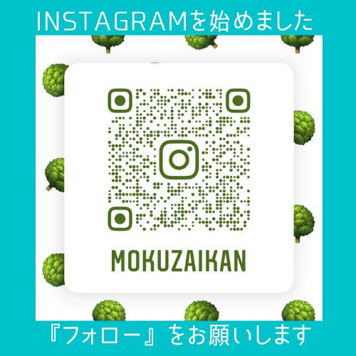 高田製材所 公式Instagram